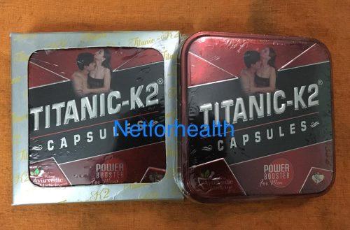 Titanic K2 Capsule