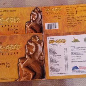 TITANIC KS GOLD CAPSULE